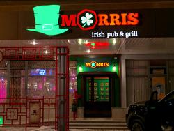 Подсветка интерьера Irish Pub & Grill Morris (г. Уфа, ул. Гоголя 60/1)