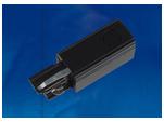 UBX-A01 BLACK 1 POLYBAG Ввод питания для шинопровода. Трехфазный. Правый. Цвет — черный. 1 шт. в пакете