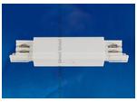 UBX-A12 WHITE 1 POLYBAG Соединитель для шинопроводов прямой внешний. Трехфазный. Цвет — белый. Упаковка — полиэтиленовый пакет.
