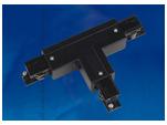 UBX-A31 BLACK 1 POLYBAG Соединитель для шинопроводов Т-образный. Правый. Внешний. Трехфазный. Цвет — черный. Упаковка — полиэтиленовый пакет.