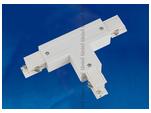 UBX-A32 WHITE 1 POLYBAG Соединитель для шинопроводов Т-образный. Левый. Внешний. Трехфазный. Цвет — белый. Упаковка — полиэтиленовый пакет.