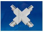 UBX-A41 WHITE 1 POLYBAG Соединитель для шинопроводов Х-образный. Цвет — белый. Упаковка — полиэтиленовый пакет.