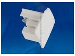 UFB-C41 WHITE 1 POLYBAG Заглушка торцевая для шинопровода. Цвет — белый. Упаковка — полиэтиленовый пакет.