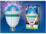 Светодиодный светильник-проектор ULI-Q301. Серия DISCO, многоцветный. Для установки в электропатрон Е27.