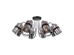 Потолочный светильник Modern Affable D760*H270 8*E14*40W, excluded (2351-8U)