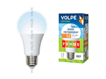LED-A60-12W/NW/E27/FR/O Лампа светодиодная. Форма A, матовая. Белый свет. Серия Optima