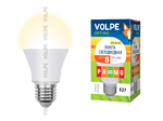 LED-A60-8W/WW/E27/FR/O Лампа светодиодная . Форма A, матовая. Теплый белый свет. Серия Optima.