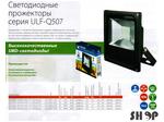 ULF-Q507 50W/DW IP65 175-265B BLACK Светодиодный прожектор 50 Вт Дневной свет белый.