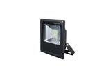 ULF-Q507 70W/DW IP65 175-265B BLACK Прожектор светодиодный. Дневной свет белый.