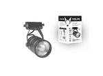 ULB-Q251 9W/NW/K BLACK Светодиодный светильник однофазный 9Вт 600Лм IP20. Белый свет.