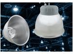 ULZ-V48B-70W/NW IP20 SILVER Набор Светодиодный промышленный подвесной светильник Колокол Venturo Bat. Белый свет.