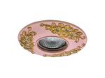 Светильник CERAMO MR16/HP16 PINK+GOLD (042122)