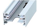UBX-Q121 KS2 WHITE 300 POLYBAG Шинопровод осветительный, тип К. Однофазный. Цвет — белый. Длина 3 м. Упаковка — полиэтиленовый пакет.