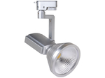 Светодиодный светильник однофазный трековый 12W 4200K Белый (HL824L)