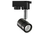 Светодиодный светильник трековый на шинопроводе 5W 4200K Черный (HL835L)