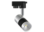 Светодиодный светильник однофазный трековый 8W 4200K Серебро (HL836L)