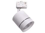 Светильник для 3-фазного трека CANNO LED 15W 960LM 30G БЕЛЫЙ 3000K IP20 (301562)