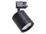 Светильник для 3-фазного трека CANNO LED 15W 960LM 30G ЧЕРНЫЙ 3000K IP20 (301572)