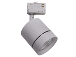 Светильник для 3-фазного трека CANNO LED 15W 960LM 30G СЕРЫЙ 4000K IP20 (301594)