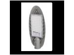 Светодиодный прожектор Кобра 50Вт 4000К (серия G012)