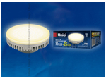 LED-GX70-10W/WW/GX70 Лампа светодиодная GX70 теплый белый свет.