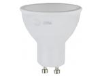 Светодиодная лампа LED MR16-GU10-10W-840. Дневной белый