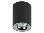 OL1 GU10 BK/CH Подсветка ЭРА накладной, GU10, D80*100мм, черный/хром