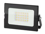 Прожектор ЭРА LED LPR-021-0-030 30Вт 2400Лм 3000К 139*104*35
