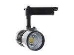 Светодиодный светильник на шинопроводе LED, 30W, 2400Lm, 6400K, холодный свет, SL-3002WB, корпус бело-черный