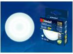 LED-GX53-8W/NW/GX53/FR PLZ01WH Светодиодная лампа GX53, матовая. Белый свет.