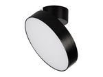 Светильник SP-RONDO-FLAP-R250-30W Day4000 (BK, 110 deg) (ARL, IP40 Металл, 3 года)