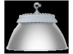 Диффузор алюминиевый 60° Kolokol