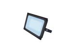 ULF-F21-50W-4000K IP65 200-250В BLACK Прожектор светодиодный. Дневной свет 4000K. Корпус черный