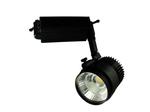 HL822L Светодиодный трековый светильник на шинопроводе 23W 4200K Черный (018-002-0023)