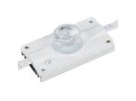 Модуль герметичный ARL-ORION-S45-12V White 15x55 deg (3535, 1 LED) (ARL, Закрытый)