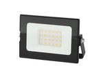 LPR-021-0-30K-020 ЭРА Прожектор светодиодный уличный 20Вт 1600Лм 3000К 125х85х50