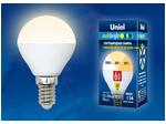 LED-G45-6W/WW/E14/FR/MB PLM11WH Лампа светодиодная. Форма «шар», матовая. Серия Multibright. Теплый белый свет (3000K). 100-50-10.