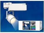 ULB-M08H-35W/WW WHITE Светильник светодиодный трековый. 35 Вт. 2800 Лм. Теплый белый свет (3200К). Корпус белый. 6*16,8 см.