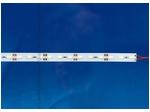 ULS-L21X-5630-72LED/m-12mm-IP20-DC12V-19,2W/m-2х1M-W Светодиодная лента с жестким основанием на самоклеящейся основе. Набор - 2шт. по 1м. Белый свет (4000K).