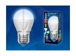 LED-G45 7W/NW/E27/FR PLP01WH Лампа светодиодная. Форма «шар», матовая. Серия ЯРКАЯ. Белый свет (4000K).