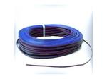 Кабель для светодиодной ленты RGB LU-4Pin RGB, сечение провода 0,3