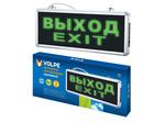ULR-Q411 1W GREEN/SILVER ВЫХОД/EXIT Светильник светодиодный аварийного освещения с встроенным аккумулятором, AC/DС. Дневной свет (6500K). Корпус серебристый.