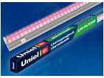 ULI-P20-10W/SPSB IP40 WHITE Линейный светодиодный светильник для растений, 550мм, выкл. на корпусе. Спектр для рассады и цветения.