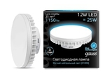 Лампа светодиодная LED 12Вт 150-265В GX70 белый, таблетка