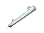Линейный светодиодный светильник SV-SPIRE-9-470-ED