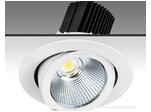 TURN Mini LED 33W/850 38°  white 0.95A 5000K - Светодиодный точечный светильник для натяжных потолков СПОТ, белый, выдвижной поворотный