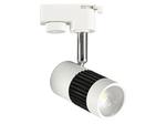 HOROZ 018-008-0008 HL836L Светодиодный трековый СПОТ светильник однофазный 8W 4200K 600ЛМ 55° IP20 Белый