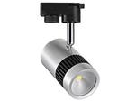 HOROZ 018-008-0013 HL837L Светодиодный светильник СПОТ трековый однофазный 13W 4200K 987ЛМ 55° IP20 Серебро
