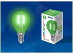 LED-G45-5W/GREEN/E14 GLA02GR Лампа светодиодная. Форма шар. Серия Air color. Зеленый свет.