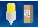 LED-MP200-80W/6000K/E40/PH ALP06WH Лампа светодиодная, удаленный люминофор. Дневной белый свет (6000K).